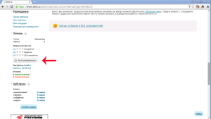 Как заработать на Etxt.ru