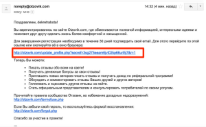 Как заработать на Otzovik.com
