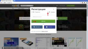 Как заработать на Kwork.ru