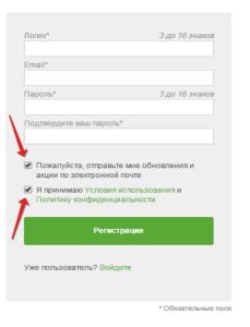 Как заработать на Fotolia.com