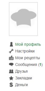 Как заработать на Fotorecept.com