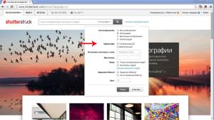 Как заработать на Shutterstock.com